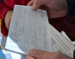 Постановка на миграционный учет, регистрация