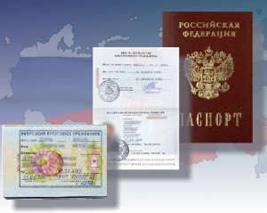 Permit for Temporary Residence, Permanent Resident Card, Russian passport
