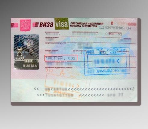 Как сделать эстонскую визу