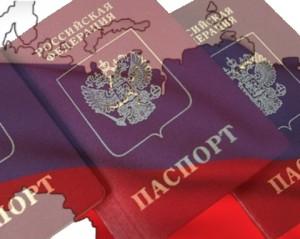 Rusya Federasyonu pasaportu