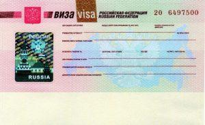 Въездная виза в РФ